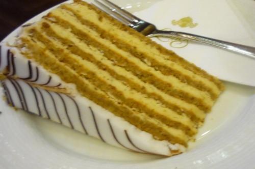 Eszterházy cake